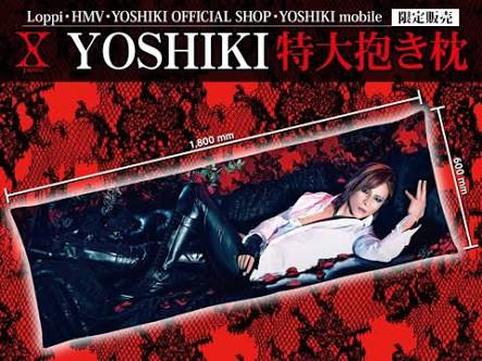 YOSHIKIとのツーショットを掲載したToshlのインスタが感動すると話題に