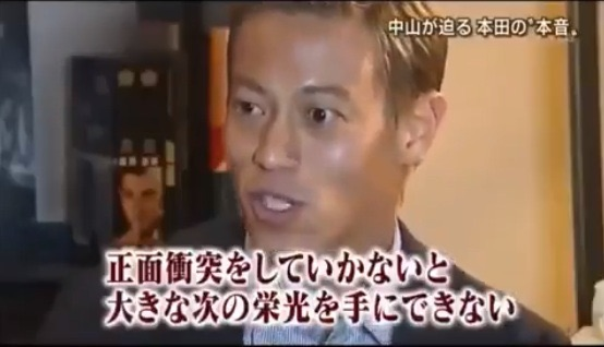 本田圭佑「他人のせいにするな」若者自殺につぶやく