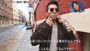 綾部祐二 就労ビザ申請遅れて、いまだ都内のドンキで買い物