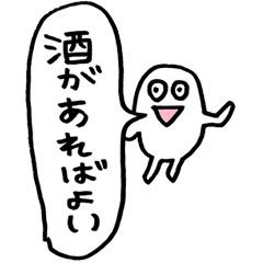 【実況】GW渋滞・混雑状況〜