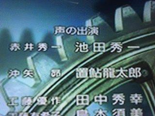「名探偵コナン」青山剛昌先生の驚きの家族構成が話題に