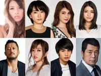 女優の福地桃子が哀川翔の次女であることを告白 親子共演を機に公表決意