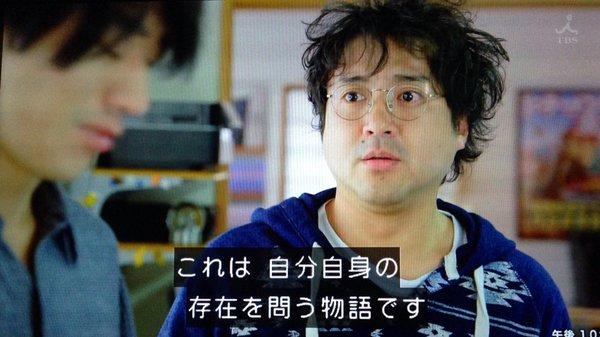 ドラマ『重版出来!』観てた人~!