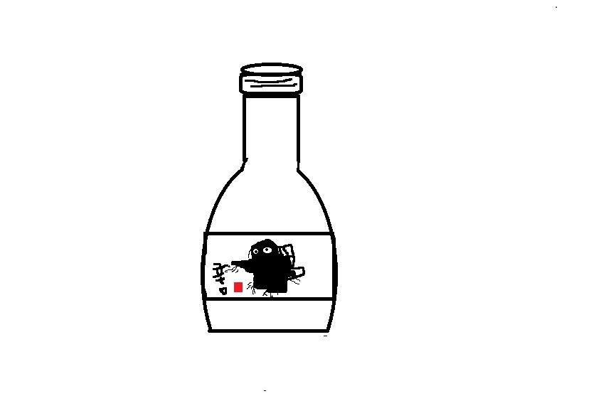 今何飲んでるかイラストしよう!