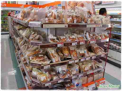 セイコーマートのおすすめ商品