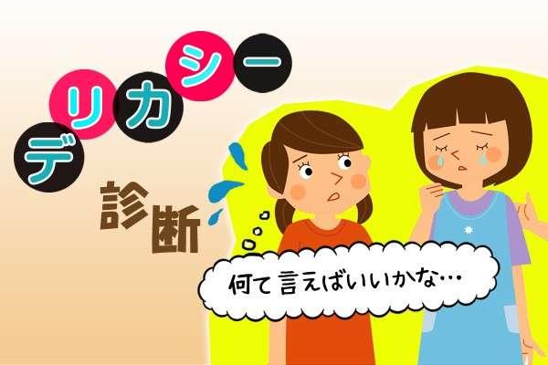 上沼恵美子の怒りが収まらなかった洋服店での接客「失礼にもほどがある」