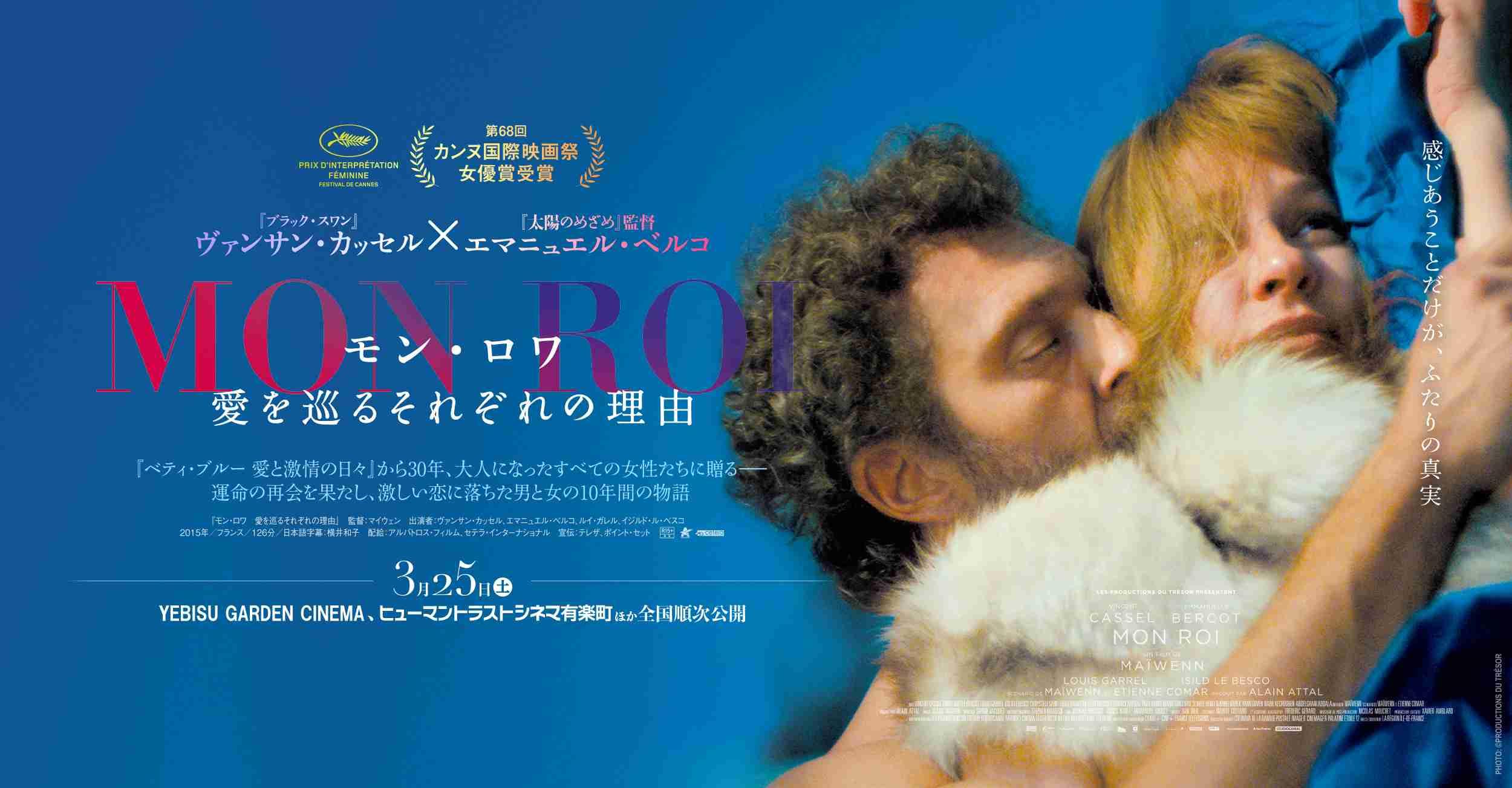 最近映画館で観た映画