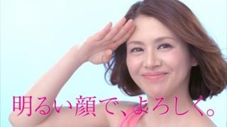 小泉孝太郎さんの画像を貼ろう♡