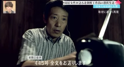 北朝鮮のラジオ放送の暗号を2ちゃんねらーが解読?「14日午前5時56分、発射予定時刻かな」が的中 「明日も発射ある?」ネット騒然