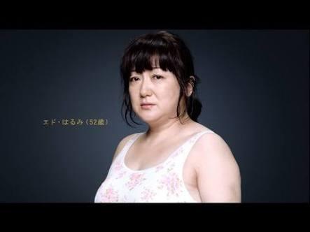 実際より太って見える人の特徴