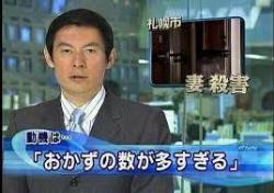 【画像】〇〇過ぎる…が集るトピ