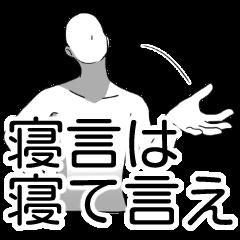 モノトーン画像を貼るトピ