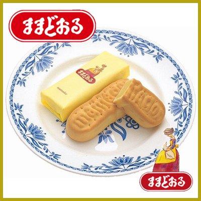 みんなが知ってる「おみやげのご当地お菓子」知名度ランキング、2位はうなぎパイ。1位は?
