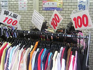 男性は女性の服の値段がわかりますか?