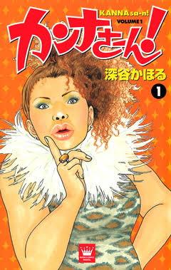 渡辺直美「逃げ恥」と同じ枠で主演ドラマ放送「ガッキーと同じくらいのパワーを持っているのかな(笑)」