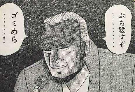 漫画でゾクゾクしたシーン!