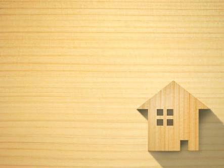 木造物件に住んでいる方