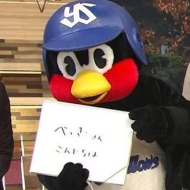 つば九郎の画像、貼りたくない?