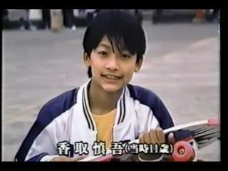 「君の名は。」ばり?香取慎吾と「ゆず」、小学6年時に偶然「会っていた」