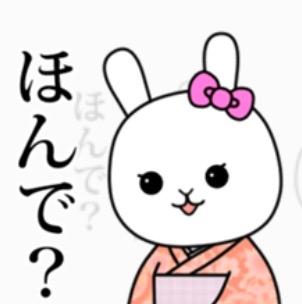 木村拓哉 ジャニーズ幹部(マッチ・東山)&妻・工藤静香との共演を解禁か