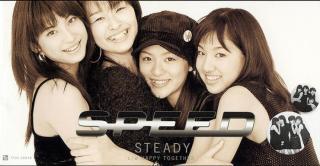 SPEED世代の皆さん!好きなSPEEDの曲は何でしたか?