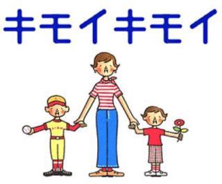 女児にわいせつ容疑 中3男子を逮捕 兵庫県警