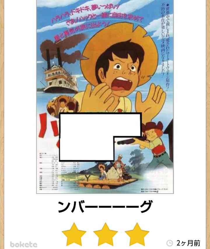 【画像】ハンバーグ