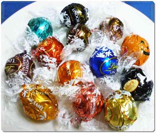 安いチョコと高級なチョコの違い分かりますか?