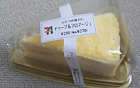 本当におすすめのコンビニ商品!!
