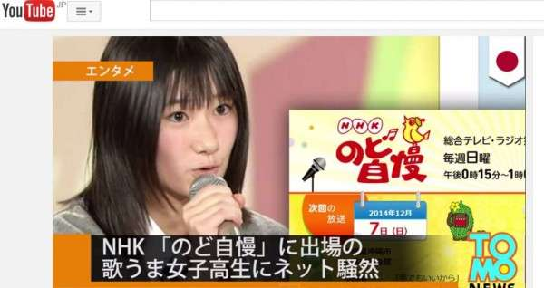 NHKのど自慢あるある