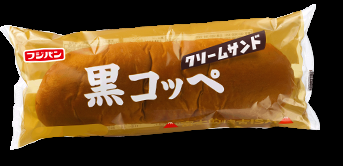 【忘れられない】ハマった食べ物