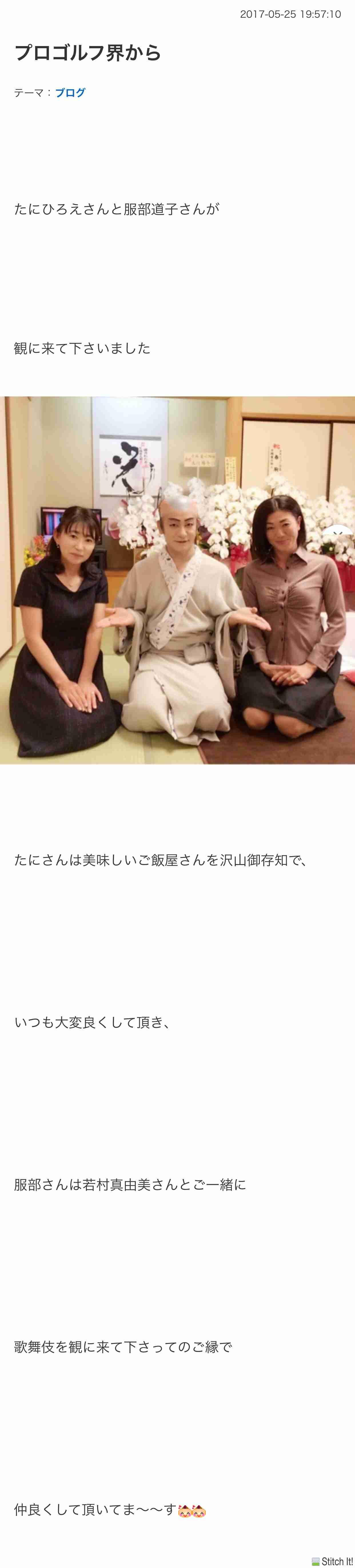 藤原紀香、愛之助が家でだらっとしてても「どうぞどうぞって思える」