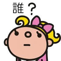 芳根京子、同じ相手に3回告白の過去を語る 親友が暴露