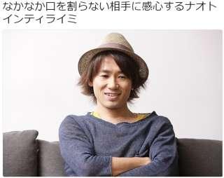"""""""帽子をかぶっていない""""ナオト・インティライミ!香川真司のブログに登場するも、気付かないファン続出"""