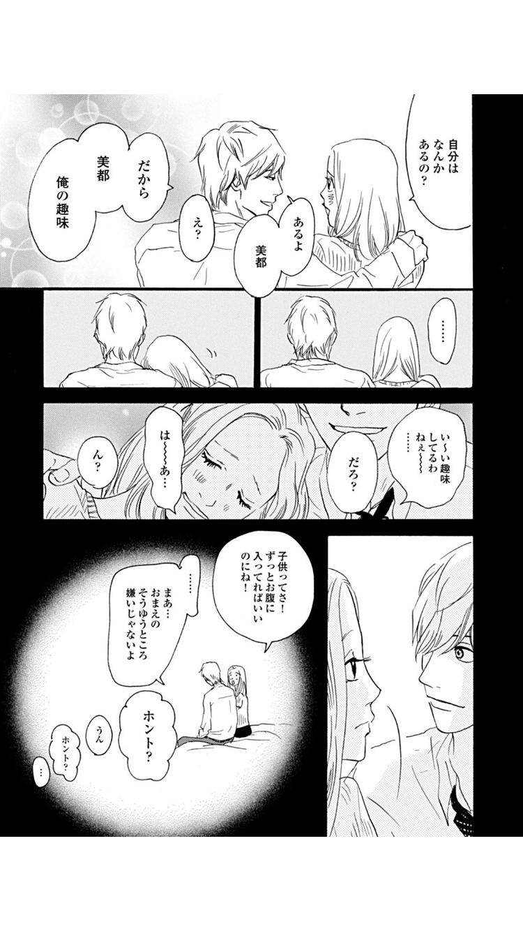 波瑠主演の不倫ドラマ『あなたのことはそれほど』に批判殺到「クズ過ぎる」