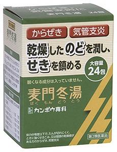 自己流風邪を治す方法教えて下さい。