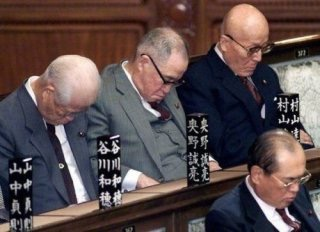 国会中継あるある