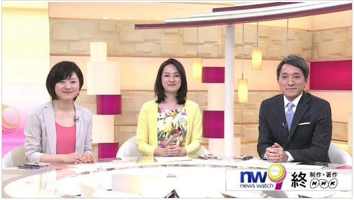 桑子真帆アナ「ニュースウォッチ9」で結婚祝福に笑顔