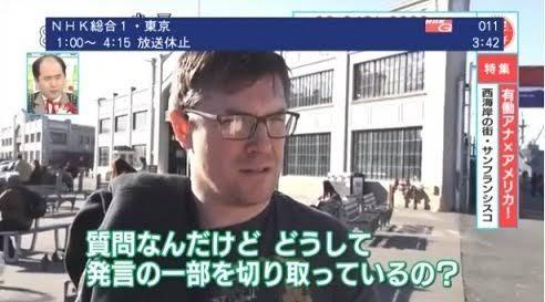 NHK、憲法についての世論調査「結婚で夫婦同じ名字名乗るべき」54%「西暦よりも元号を使うべきだ」29%