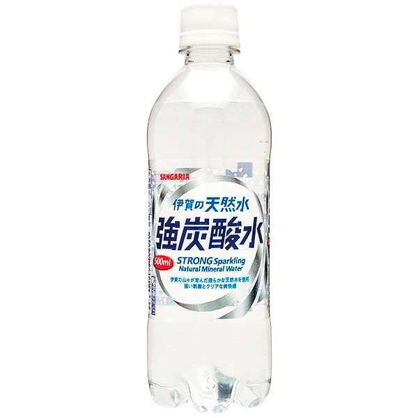炭酸水がすき
