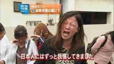 南米の障害者施設で子どもに性的虐待容疑 日本人修道女を逮捕