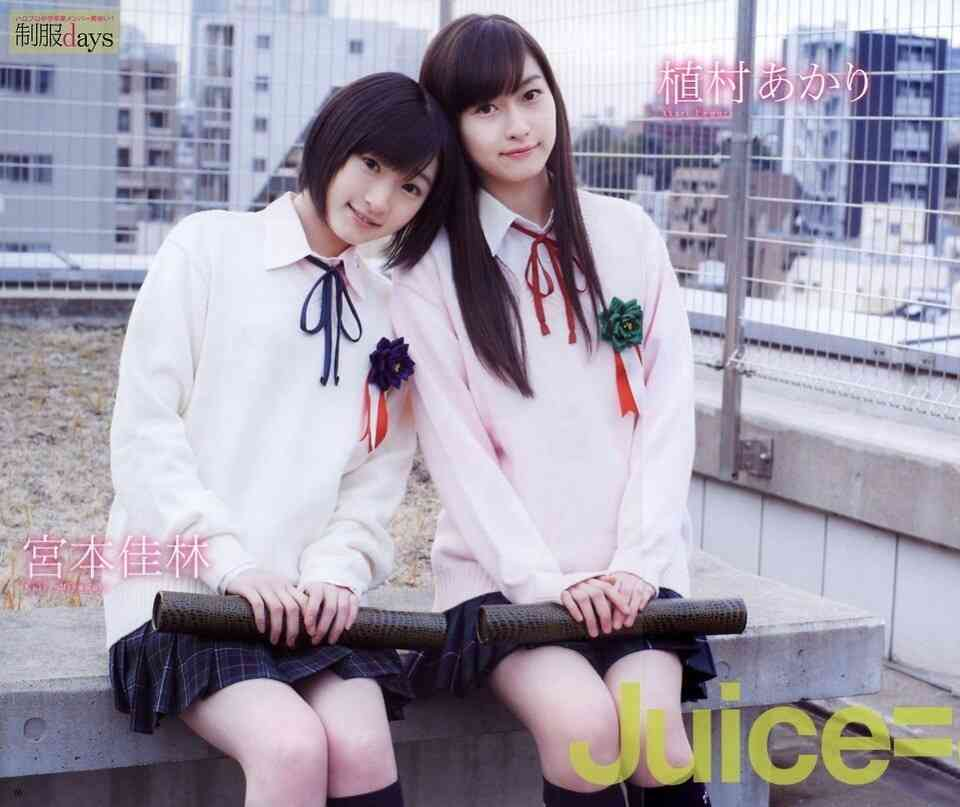 Juice=Juiceが好きな人~(^^♪