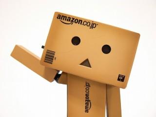皇族の買い物事情 百貨店の外商が主流、Amazonもご利用