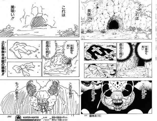 読んでみたい漫画を挙げると誰かがその漫画の魅力を教えてくれるトピ!