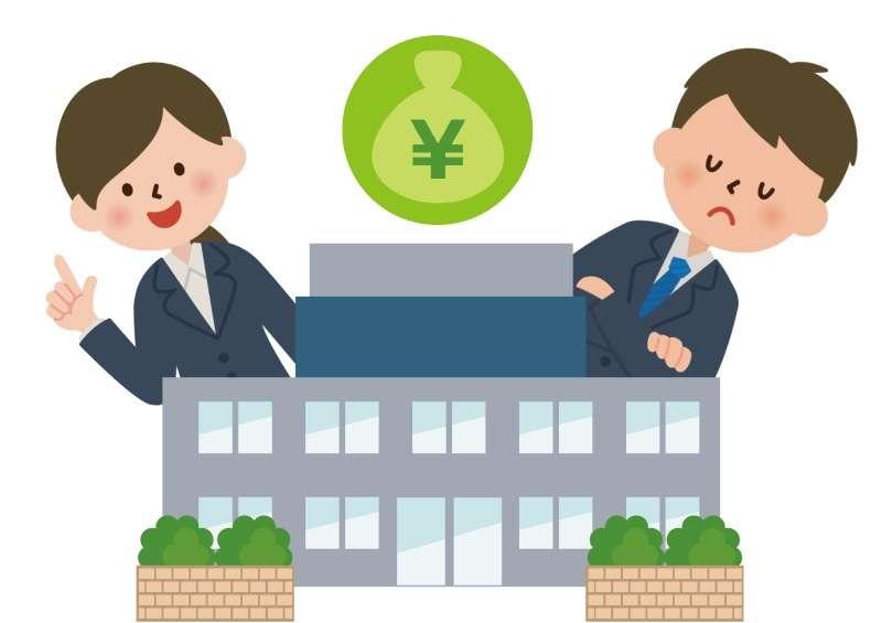 固定資産税いくら?