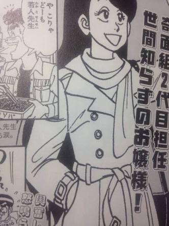 「ハイスクール!奇面組」なだぎ武の事代作吾ら、教師3名のビジュアル解禁
