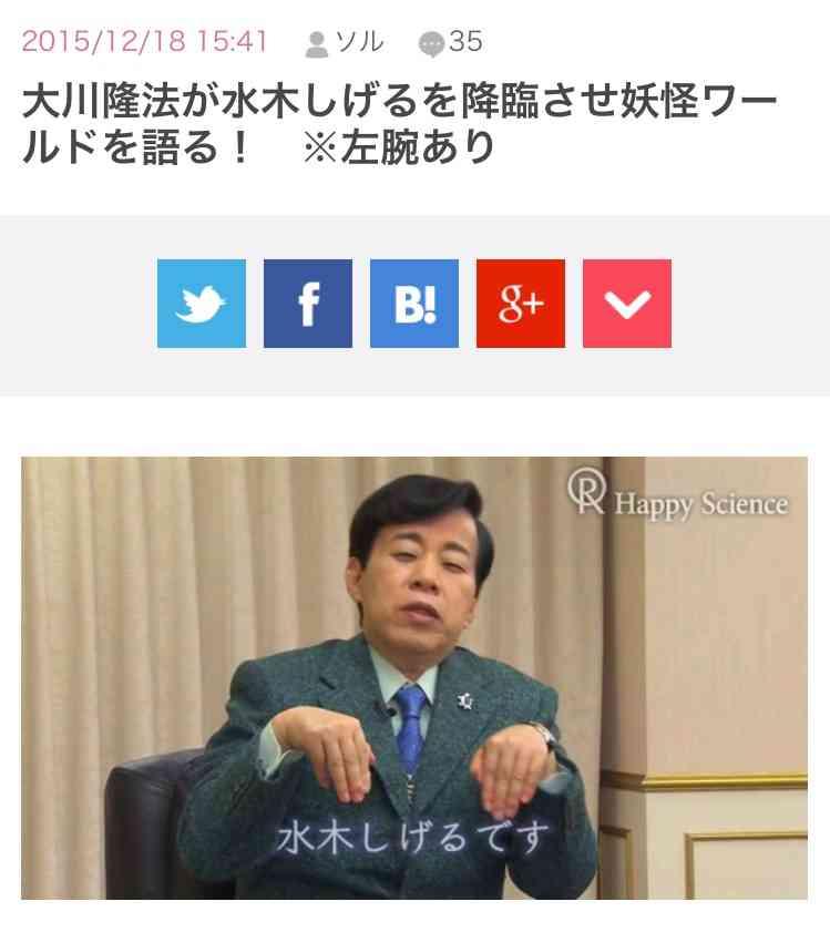 清水富美加、2冊目表紙は大川隆法氏と笑顔の2ショット 対談形式で近況語る