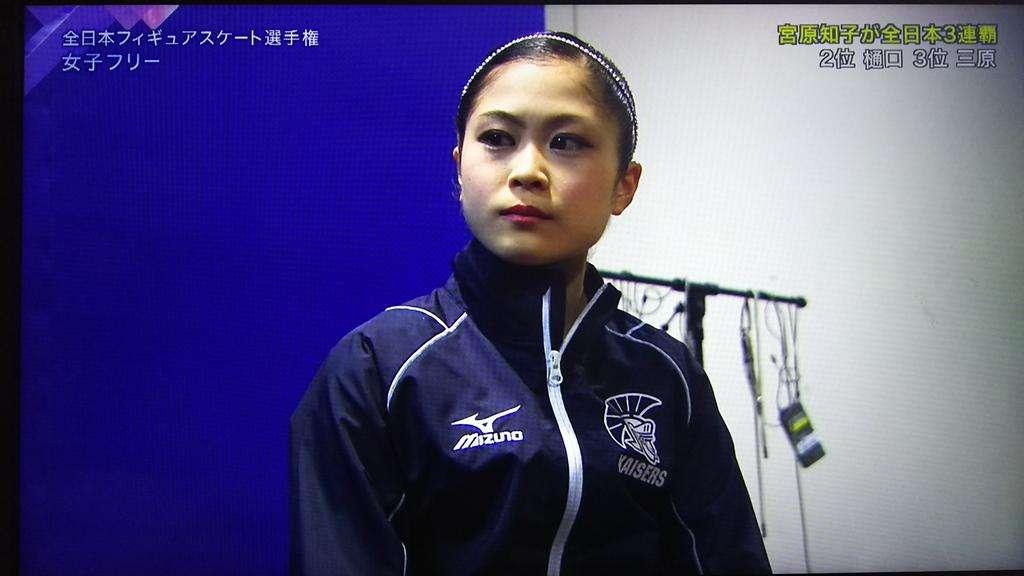 宮原知子選手について語りたい!