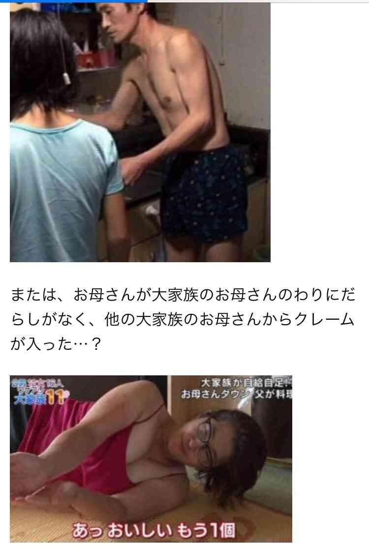 テレビ東京(系列)を語ろう!