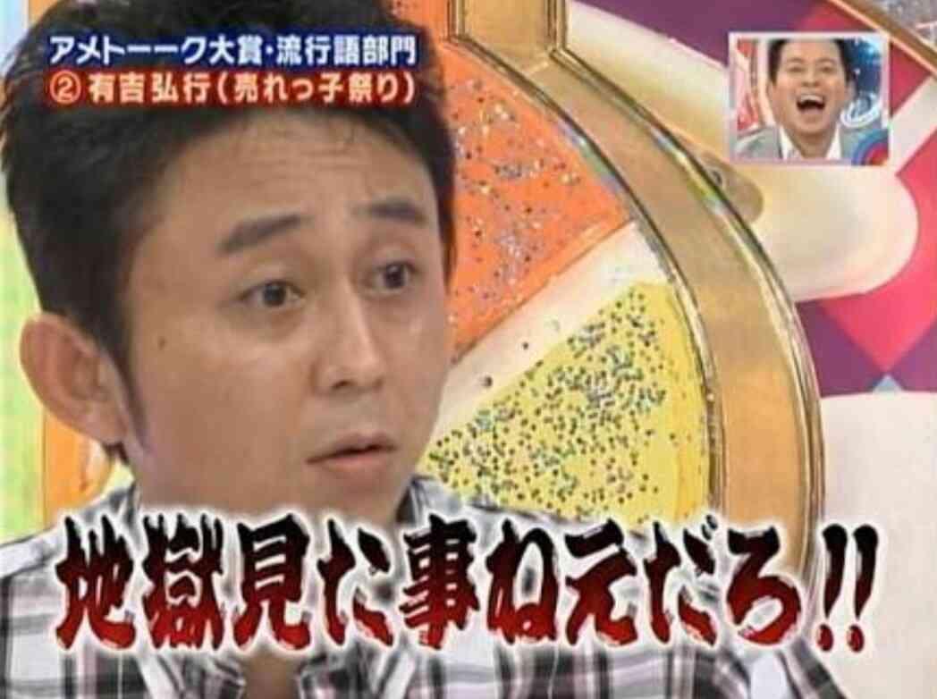 鈴木福の焼肉店でのオーダーがすでに「大物芸能人」と話題に!